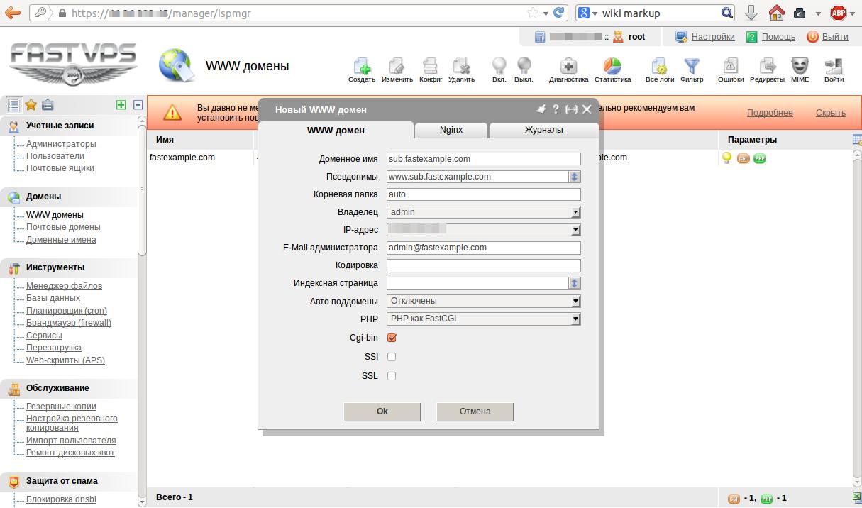 Как поставить виртуальный сервер для сайта аквапарк зурбаган севастополь сайт